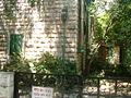 Beit Yalin1.JPG