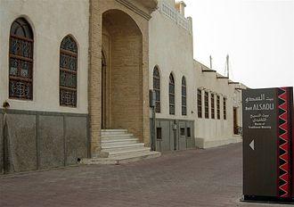 Kuwait - Sadu House
