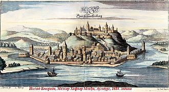 Siege of Belgrade (1688) - Belgrade in 1684, one of the strongest Ottoman strongholds in Europe at that time.