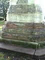 Benchmark on the Albert Memorial in the Park - geograph.org.uk - 2093924.jpg
