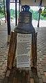 Bergendal bell (33380595902).jpg
