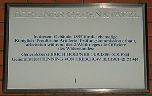Erich Hoepner - Memorial plaque for Hoepner and Henning von Tresckow in the Bundeshaus, Berlin.