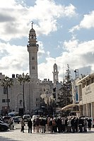 Bethlehem, Mosque of Omar - panoramio.jpg