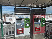 LIRR ticket vending machines, as seen at the Bethpage station.