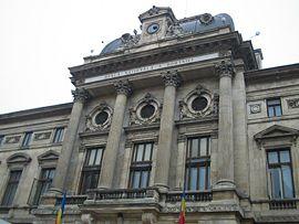 Banca nationala a romaniei пиджак с орденами