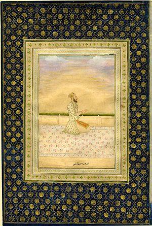 Bidar Bakht - The Mughal prince Bidar Bakht