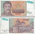 Billete de 5,000,000 de dinares de Yugoslavia.jpg