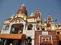 Birla temple, New Delhi.jpg