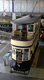 Birmingham City Transport tram 395 2015.JPG