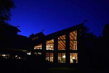 Bjorklunden Lodge at Night Baileys Harbor Wisconsin.jpg