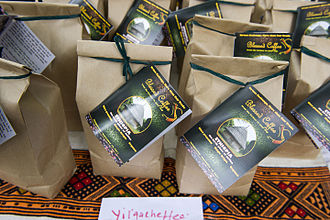 Coffee production in Ethiopia - Ethiopian Blessed Coffee brand bags in Takoma Park, Maryland. Coffee is one of Ethiopia's main exports.