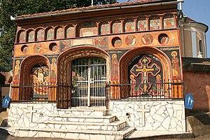 Boița - Boița church gate