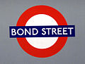 Bond Street tube station.jpg