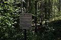 Border warning sign in Crawford State Park 20130629.jpg