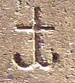 Brahmi Kya (Ka-Ya) conjunct consonant.jpg
