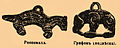 Brockhaus and Efron Encyclopedic Dictionary b77 021-2.jpg