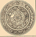 Brockhaus and Efron Jewish Encyclopedia e12 326-0.jpg