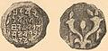 Brockhaus and Efron Jewish Encyclopedia e6 545-0.jpg