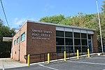 Buckingham post office 23921.jpg