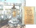 Buste Laverendrye.png