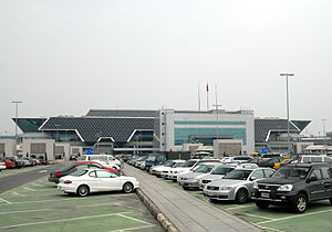 CKS Airport Terminal Two