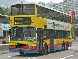 Volvo Olympian - Citybus Volvo Olympian in Hong Kong in May 2009