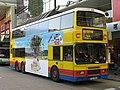 CTB 379 - Flickr - megabus13601 (2).jpg