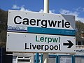 Caergwrle railway station (23).JPG