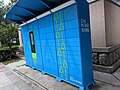 Cainiao Network's smart parcel delivery locker.jpg