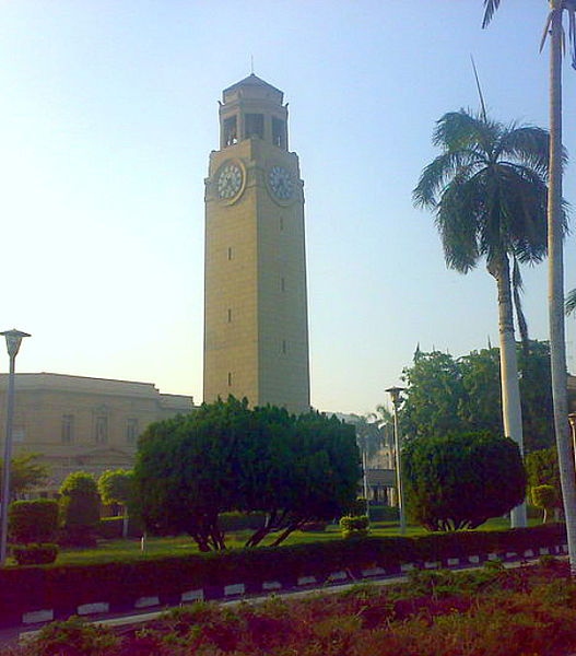 File:Cairo U Clock.jpg