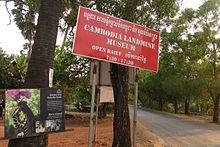 Cambodia Landmine Museum.jpg