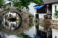 Canal Bridge (5695792978).jpg
