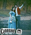Carousel 3 (6872287870).jpg
