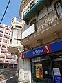 Casa Lluís Gustems Vidal-2.JPG
