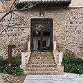 Casa de El Greco (Toledo). Entrada.jpg