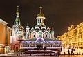 Catedral de Nuestra Señora de Kazan, Moscú, Rusia, 2016-10-03, DD 01-02 HDR.jpg