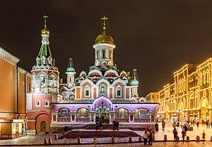 Kazan Cathedral, Moscow - Image: Catedral de Nuestra Señora de Kazan, Moscú, Rusia, 2016 10 03, DD 01 02 HDR