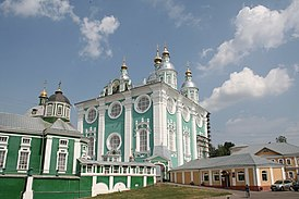 Cathedral of the Dormition in Smolensk.jpg