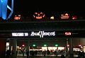 Cedar Point entrance marquee during HalloWeekends (2457).JPG