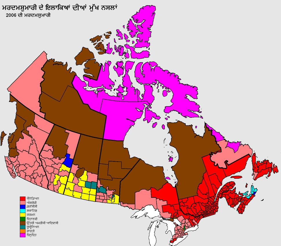 Censusdivisions-ethnic (Punjabi)