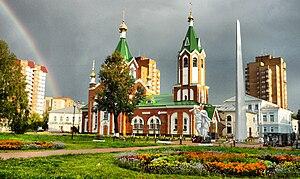 Glazov - View of Glazov