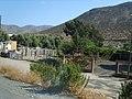 Cerca de El Trapiche - panoramio.jpg