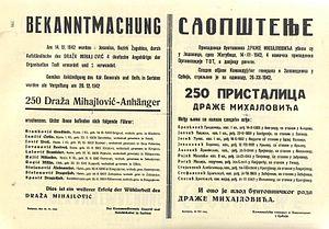 Draža Mihailović - 1942 German proclamation and reward offer for Mihailović, after the Chetnik killing of 4 German officers.