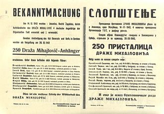 Draža Mihailović - 1942 German proclamation and reward offer for Mihailović, after the Chetnik killing of 4 German officers.