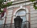 Chamberí. Junta Municipal (5198458231).jpg