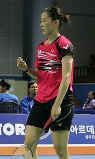 Chang Ye-na Badminton player