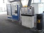 Change and Ticket Machines at Zurich Airport - panoramio.jpg