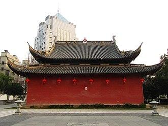 Changxing County - Image: Changxing Confucian Temple 60 2014 03