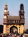 Charminar - Hyderabad - Telangana -2.jpg