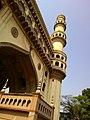 Charminar Hyderabad By- Shubham Prasad 02.jpg